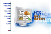 飞利浦107Q62/93 CRT monitor说明书