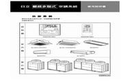 日立 RCI-140NZ变频空调 使用说明书