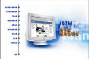 飞利浦107H62/93 CRT monitor说明书
