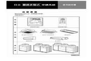 日立 RCI-63NS变频空调 使用说明书