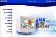 飞利浦107D40/89 CRT Monitor说明书