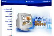 飞利浦105G79/93 CRT monitor说明书