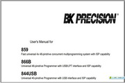 B&K 859说明书