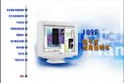 飞利浦109F51/89 CRT 显示器说明书