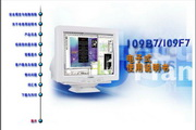 飞利浦109B73/93 CRT 显示器说明书