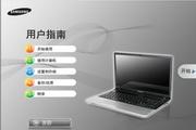 三星305E4A-S03笔记本电脑使用说明书