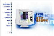 飞利浦109B63/93 CRT 显示器说明书