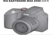 柯达 EASYSHARE MAX Z990数码相机说明书