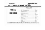 日立 RA-28TK窗型冷气机 使用说明书