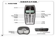 TCL电话机HWDCD868(6)TS 无绳电话说明书