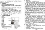 TCL电话机HA868(66)TSD说明书