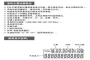 TCL电话机HCD868(39)TSD(L)(CD888)说明书