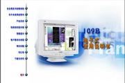 飞利浦109B50/89 CRT 显示器说明书