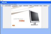 飞利浦150S6FG/93 15 英寸 XGA LCD 显示器 说明书