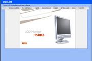 飞利浦150B6CG/93 15 英寸 XGA LCD 显示器 说明书