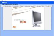 飞利浦150B6CB/93 15 英寸 XGA LCD 显示器 说明书