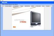 飞利浦170X6FB/93 17 英寸 LightFrame 数字显亮 SXGA LCD 显示器 说明书