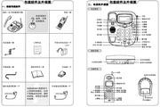 TCL电话机HWCD868(25)TSDL(8528)说明书