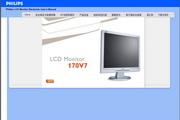 飞利浦170V7FB/93 17 英寸 SXGA LCD 显示器 说明书