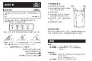 卡西欧fx-115MS /100MS 计算器附加功能说明书