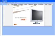 飞利浦170S7FS/93 17 英寸 SXGA LCD 显示器 说明书