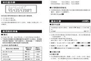 卡西欧fx-991MS;570MS;115MS;100MS;95MS 计算器说明书