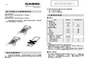 卡西欧fx-350TL/82TL 计算器说明书