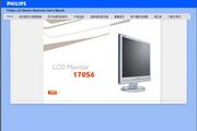 飞利浦170S6FG/93 17 英寸 SXGA LCD 显示器 说明书