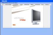 飞利浦170S6FB/93 17 英寸 SXGA LCD 显示器 说明书