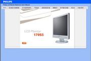 飞利浦170S5FS/93 17 英寸 SXGA LCD 显示器 说明书