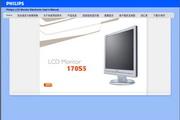 飞利浦170S5FB/93 17 英寸 SXGA LCD 显示器 说明书
