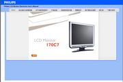 飞利浦170C7FS/93 17 英寸 SXGA LCD 显示器 说明书