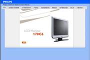 飞利浦170C6FS/93 17 英寸 SXGA LCD 显示器 说明书