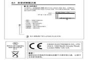 卡西欧fx-9750G PLUS 图形计算器说明书