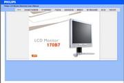 飞利浦170B7CB/93 17 英寸 SXGA LCD 显示器 说明书