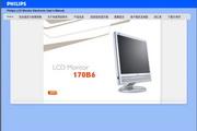 飞利浦170B6CG/93 17 英寸 SXGA LCD 显示器 说明书