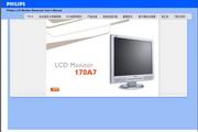 飞利浦170A7FB/93 17 英寸 SXGA LCD 显示器 说明书