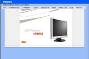 飞利浦190V6FB/93 19 英寸 SXGA LCD 显示器 说明书