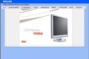 飞利浦190S6FG/93 19 英寸 SXGA LCD 显示器 说明书