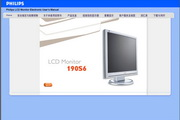 飞利浦190S6FB/93 19 英寸 SXGA LCD 显示器说明书