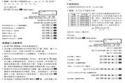 卡西欧83MS计算器说明书