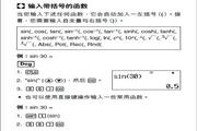 卡西欧FC-200V/FC-100V 金融计算器说明书