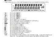 卡西欧fx-4500PA计算器说明书
