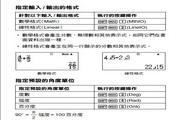 卡西欧FX-991ES计算器说明书