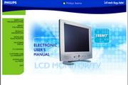 飞利浦180MT10P/89 18英寸 SXGA LCD 显示器说明书