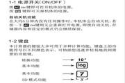 卡西欧fx-500A/95计算器说明书