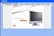 飞利浦200W6CS/93 20 英寸 WSXGA LCD 宽银幕显示器 说明书