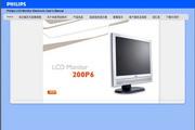 飞利浦200P6IB/93 20 英寸 UXGA LCD 显示器 说明书