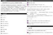 飞利浦HP4858/00 Thermoprotect Super Silent 150 电吹风说明书