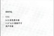 明基T705使用手册说明书
